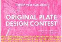 1st CICI&SISI design contest