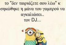 you are one in a.....Minion!!