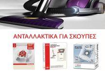 Ηλεκτρολόγος Βύρωνας - 6977936326