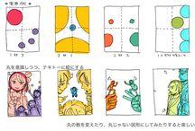 Composition / 構図(資料)