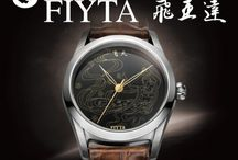 Fiyta Watches - mens watches, accessories and other luxury pins / Our collection of Fiyta watch related pins. Here you will find all types of watches such as chronograph, automatic, mechanical, steel, leather etc. Also any fashion and accessories we feel is related to this brand.