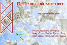 Runes&Symbols