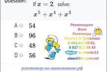 GCSE Math Exam Question /  Пересдача ЕГЭ в 2016 году: пересдача ЕГЭ в следующем году. Пересдача ЕГЭ в сентябре 2015 года. По предварительным данным, как сообщил глава Рособрнадзора Сергей Кравцов, ЕГЭ можно будет пересдавать 4 раза, с 1 сентября все части сдачи ЕГЭ и числа пересдачи в сентябре  А именно 26 сентября будет проходить пересдача по математике, 29 – по русскому языку и 9 октября можно будет пересдать оба этих предмета. Новые правила сдачи и оценки ЕГЭ в 2016 году.