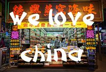 We Love China / We love China. A collection of photography of China.