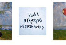 art_russian