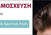 FUE Hair Clinic Website