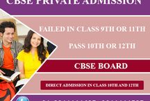 CBSE PRIVATE CANDIDATE ADMISSION 10th 12th