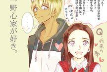 Amuro and Azusa