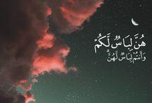 Quotes / Quotes Arabic ,, Quran