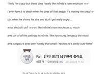 Woogyu - Hyunsung