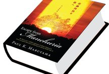 Escape from Manchuria in Kindle Edition