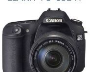 How to Canon Rebel