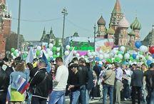 Первомай - 2017 в Москве. ФНПР / Октябрь-большевики http://octbol.wordpress.com/