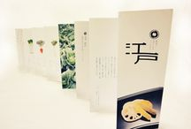 Pamphlet・leaflet