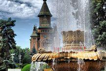 I love Timisoara