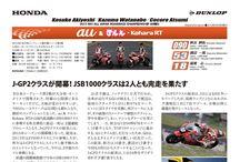 Racereport