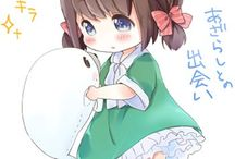 cute anime girls/boys