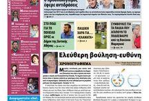 ΣΕΛΙΔΕΣ ΔΥΤΙΚΑ Τ. 25