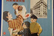 Wartime Children & Family