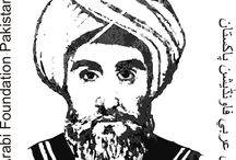 ibn-arabi