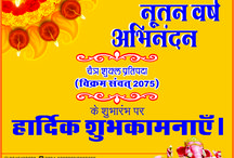 May the New Year