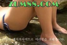 さ강원랜드카지노〔Z U M 8 8 닷 C0m〕ふ강원랜드카지노