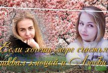 Видео альбом родовой +7978 8374 180 или kosfen2010@mail.ru