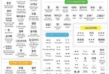 Let's learn Korean!