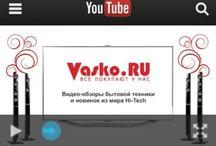 News & Reviews by Vasko.Ru / Новинки техники и технические обзоры от Интернет-магазина Vasko.Ru