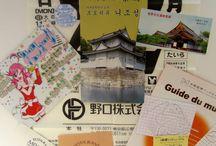 Carnet de voyage / travel journal