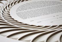 THE REGAL papercut ketubah