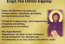 Πίστη