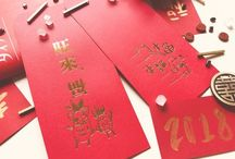 red envelope/ angbao chinese new year