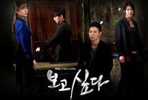 I Miss yOu / K Drama