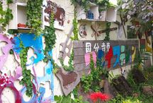 Parques infantiles creativos