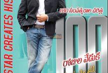 Attarintiki Daredi 100 Days Posters