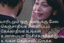 feelings tamil quotes...