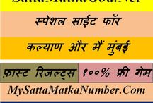 sattamatkagod.net / Welcome to Satta Matka God : The best website online for Satta Matka. We offer highly predictable tips for Kalyan Matka and Desawar Satta. Satta King DJ Viki Dada has huge experience in Satta Matka and offers free Satta Matka game for users. We help you to win big in games. We can change your destiny with our Satta Matka tips and tricks. Call Satta King DJ Viki Dada on 07749950108 and get the best tips for today.