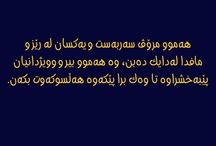 HS Masrawy / http://hibastudio.com/hs-masrawy/