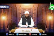 Mufti Muhammad Rizwan Yousufi