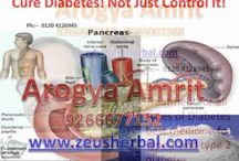 """Arogya Amrit  For Diabetes / Arogya Amrit for diabetes is the best medicine. It is the best medicine for Diabetes """"or"""" madhumeha."""