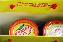 Огурчики Премиум - Спело-Зрело / Вкусные консервированные огурцы Спело-Зрело по особому рецепту