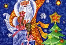 Советские открытки - С новым годом / Открытки периода СССР