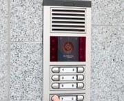 Custom Alarm Company in NJ / Security Company in NJ