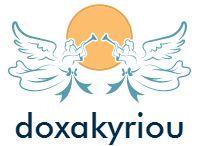 Εκκλησιαστικά Είδη-Doxakyriou.com / ΕΚΚΛΗΣΙΑΣΤΙΚΑ-ΕΙΔΗ-εκκλησιαστικα προιοντα-επιστηθιοι σταυροι-αγιολογιο-λιθογραφιες-μοσχοθυμιαμα-στιλβωτες εικονες-ξυλογλυπτες εικονες-προσευχη-βιβλια-χειροποιητα-βυζαντινες εικονες-είδη λαικης τεχνης-αγιορειτικα εργοχειρα-ειδη δωρων-εικονες αγιων-ασημενιες εικονες-μοναστηριακα προιοντα-agion oros-εικονες αγιογραφιες-εκκλησιαστικα ειδη-εκκλησιαστικες εικονες-αναμνηστικα δωρα-θυμιαμα-κεραλοιφες-κομποσχοινι αγορα-κομποσχοινια-αγιορειτικα προιοντα