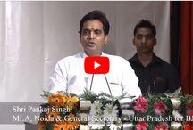 Shri Pankaj Singh, MLA, Noida & General Secretary - Uttar Pradesh for BJP