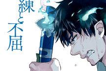 青のエクソシスト