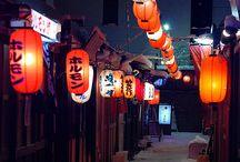 Lampiony japońskie