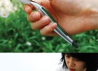 awesome inventions..