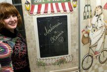 frigider Monica